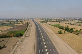 1 Road (Abdul Hakeem)